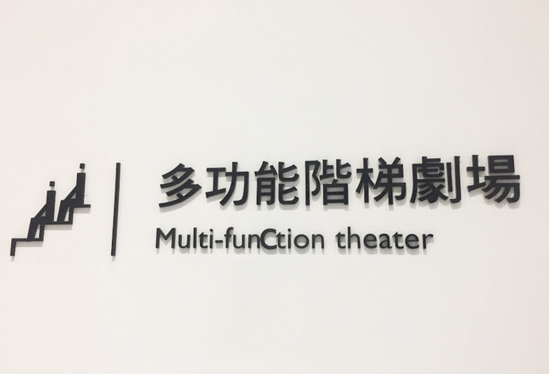 【180 Professional Soundproof Door】HYGGE Taichung-Multi-Function Theater