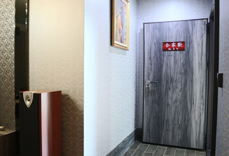 【180 Professional Soundproof Door】Dan-Shui He-Guang Construction Ideal Home